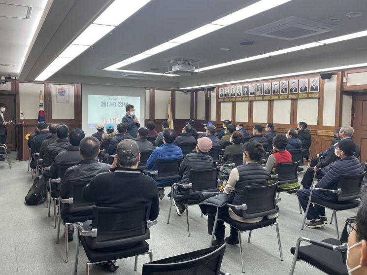 서울 중구,  공공일자리 참여자 205명 모집