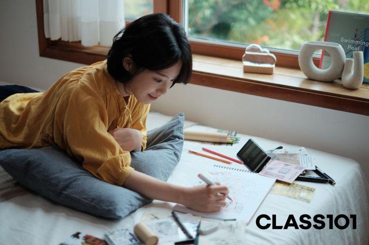 길어진 '집콕'생활로 온라인 클래스 고속 성장