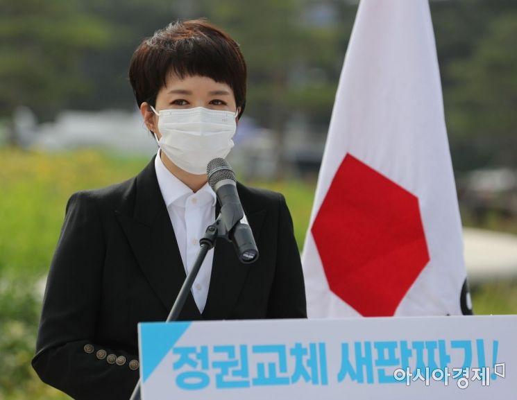 김은혜 국민의힘 의원