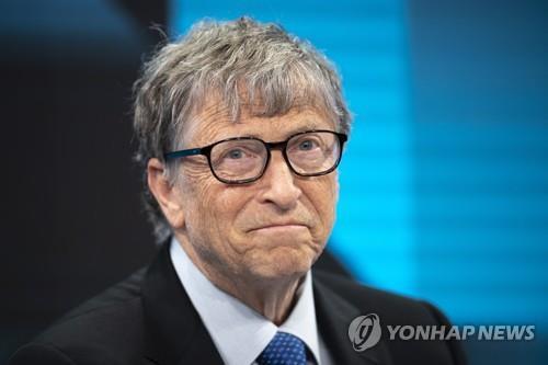 마이크로소프트 창업자 빌 게이츠. / 사진=연합뉴스