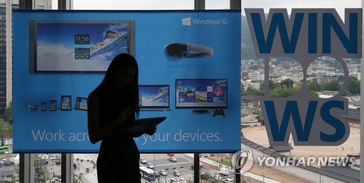 마이크로소프트가 개발한 '윈도우 10' 출시 당시 한국 MS 지사 광고판 모습. / 사진=연합뉴스