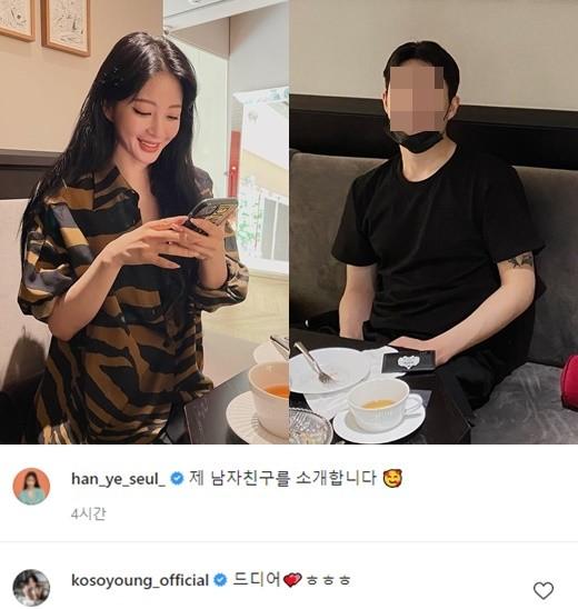 배우 한예슬이 남자친구를 공개했다. 사진=한예슬 인스타그램 캡처