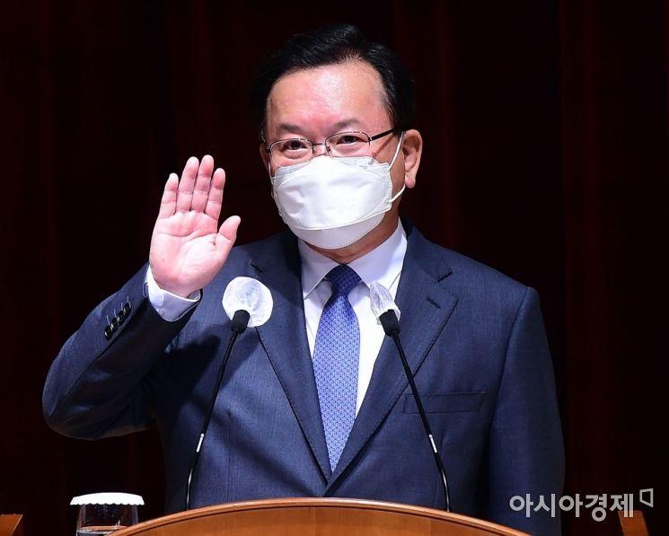 [포토] 취임 선서하는 김부겸 총리