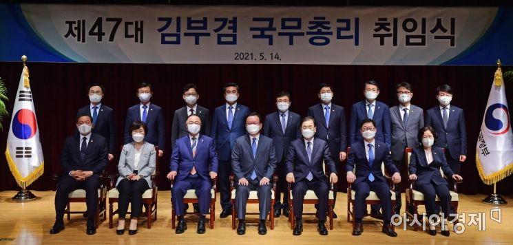 [포토] 제47대 김부겸 국무총리 취임식