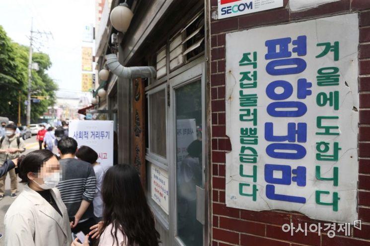 [포토]더위 식히기 위해 냉면집 찾은 시민들