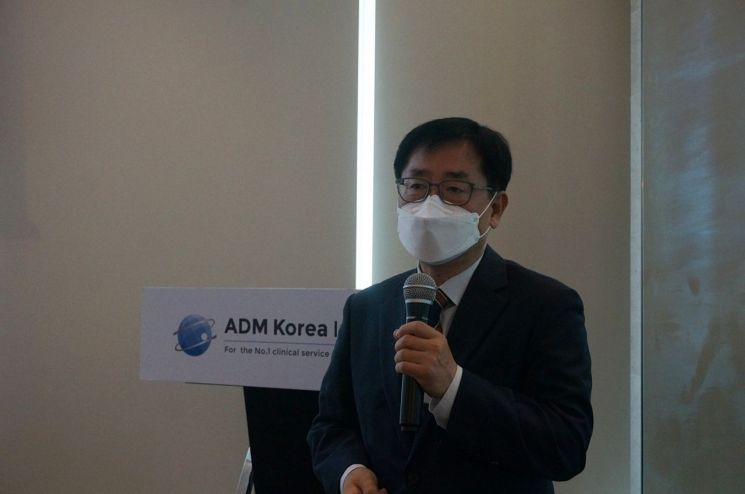 강준모 에이디엠코리아 대표가 14일 여의도에서 열린 기자간담회에서 회사에 대해 설명하고 있다. /사진제공=에이디엠코리아