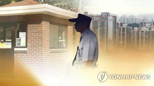 아파트 경비원./사진제공=연합뉴스