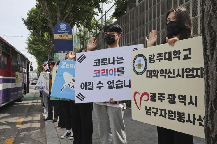 광주대, 개교 41주년 지역사회 봉사활동 펼쳐