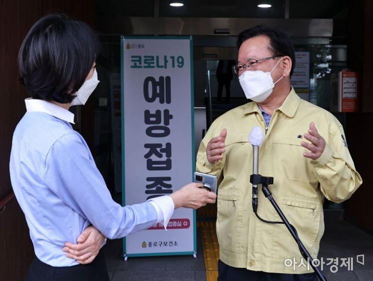 [포토]백신 접종 마친 김부겸 국무총리