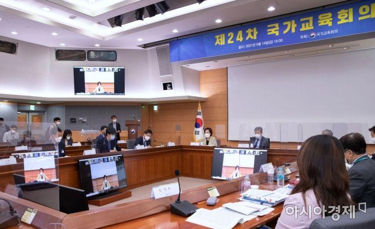 국가교육회의, 2022 개정교육과정 국민 의견 듣는다