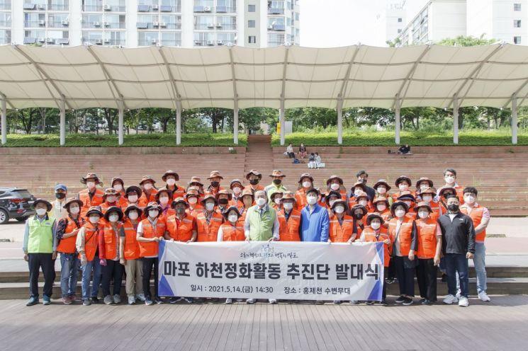 [포토]유동균 마포구청장 '마포 하천정화활동 추진단' 발족식 참석