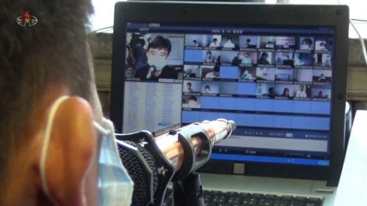 지난 1월 조선중앙TV가 보도한 코로나19 대응 관련 소식에서 '락원'의 모습이 등장했다. [사진제공=조선중앙TV]