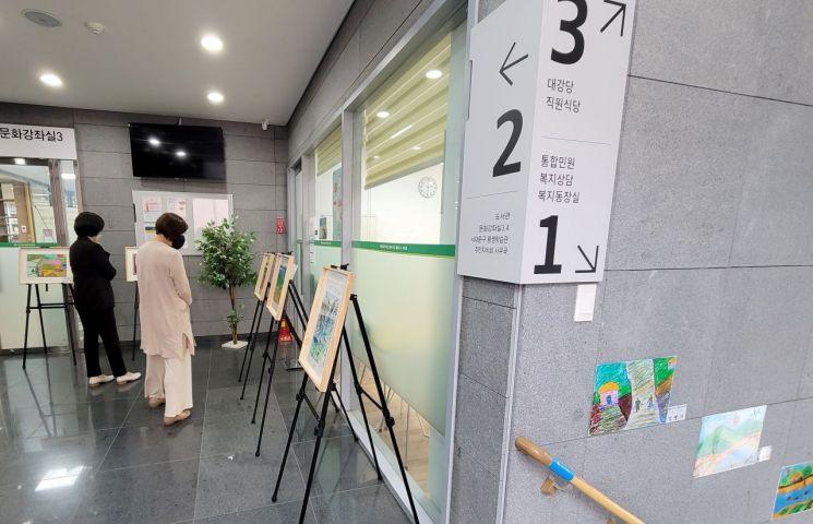서대문구 남가좌1동 '어르신 그림 그리기 대회' 수상작 전시