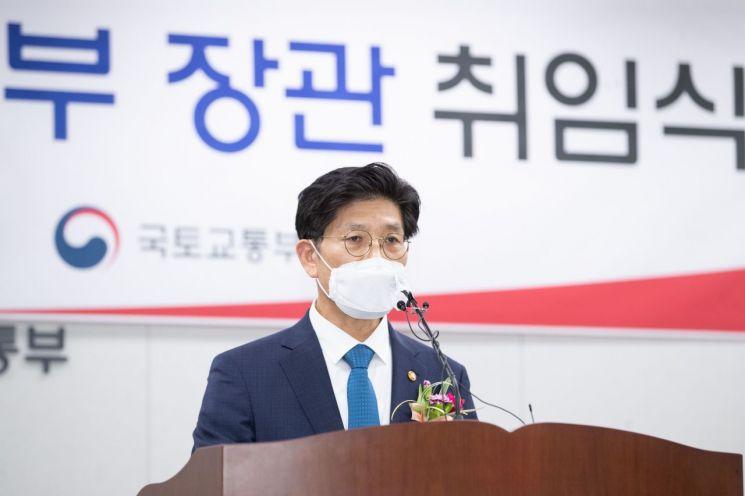 노형욱 국토교통부 장관이 14일 세종시 정부세종청사에서 열린 취임식에서 취임사를 하고 있다.