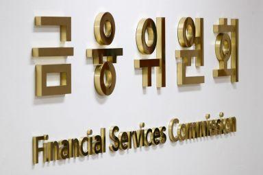 금융위, '온라인 대출 플랫폼의 대부상품 중개 점검회의' 개최