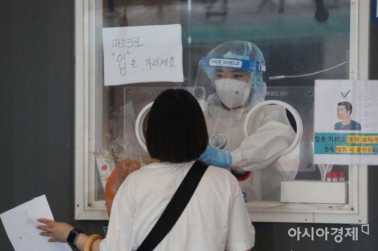 16일 서울역 광장에 마련된 임시 선별검사소에서 시민들이 검체 검사를 받고 있다. /문호남 기자 munonam@