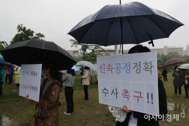 전국에 비가 내린 16일 서울 반포한강공원 수상택시 승강장 인근에서 열린 '고 손정민 군을 위한 평화집회'에서 참가자들이 우산을 쓴 채 사건의 진상규명을 촉구하고 있다. /문호남 기자 munonam@
