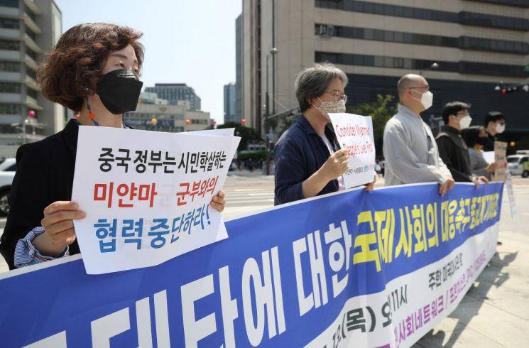 지난 13일 서울 주한미국대사관 인근에서 '미얀마 군부 쿠데타에 대한 국제사회의 대응 촉구 종교계 기자회견'이 열렸다. [이미지출처=연합뉴스]