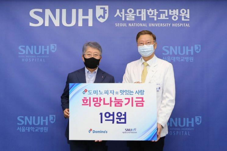 '가정의 달' 외식업계, 사회공헌활동 '활발'