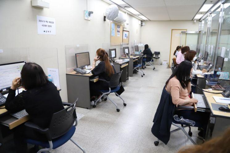 강북구, 코로나19 백신접종 '사전예약콜센터' 운영