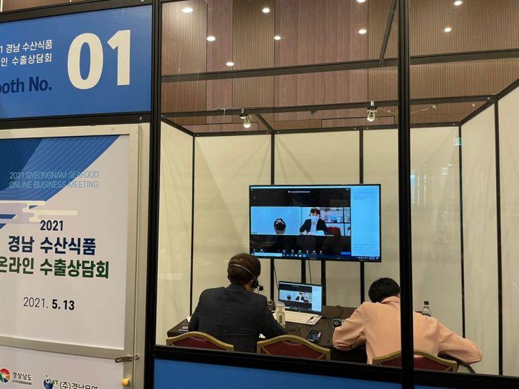 경남도, '수산식품업계' 온라인 수출상담회로 해외시장 공략