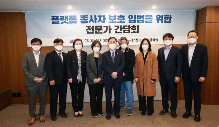 박화진 고용노동부 차관(왼쪽에서 다섯번째 남성)이 17일 오후 서울 프레스센터에서 열린 '플랫폼 종사자 보호 입법을 위한 전문가 간담회'를 마친 후 참석자들과 기념 촬영을 하는 모습.(이미지 출처=연합뉴스)