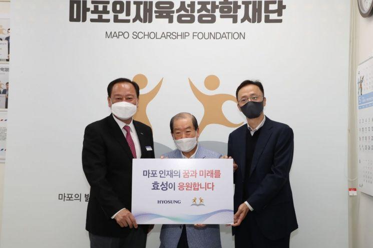 [포토]효성  마포 어린이 교육 지원하기 위해 2000만원 기탁