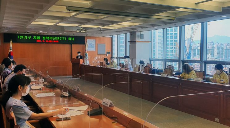 14일 열린 '1인 가구 지원 정책추진단(TF) 회의' 모습