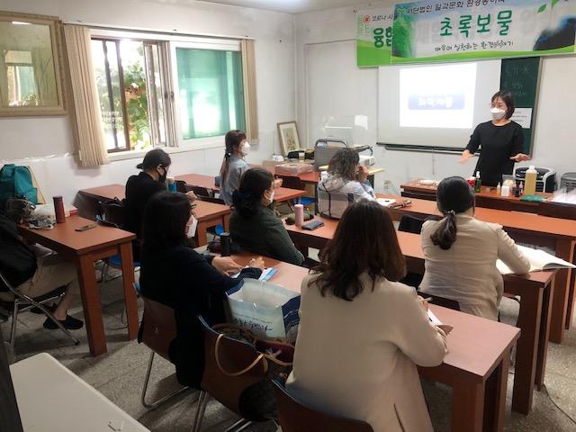 마포구, 학습동아리 최대 100만원 지원