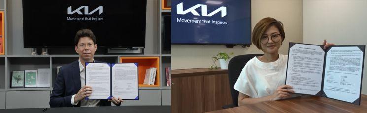 기아, 싱가포르에 '통합 차량 관제 플랫폼' 구축