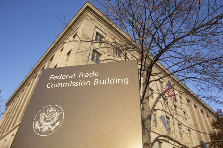 미 연방거래위원회(FTC) 건물 [이미지출처=EPA연합뉴스]