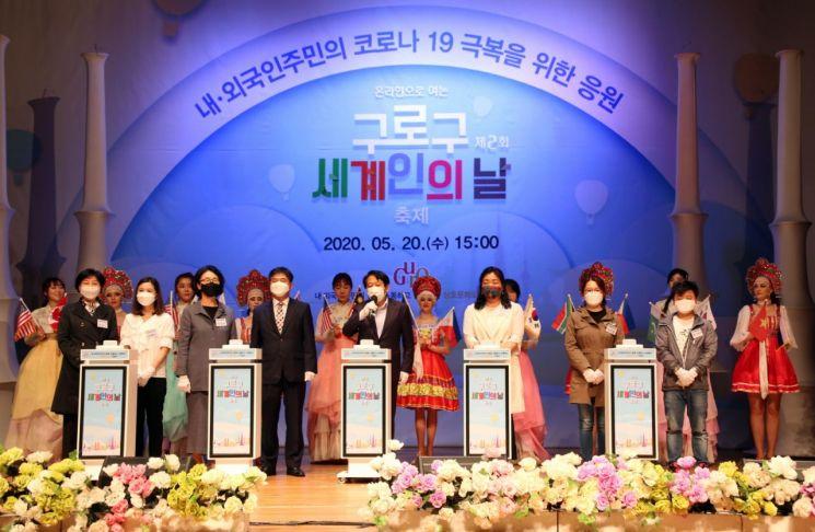 구로구, 세계인의 날 기념 '제3회 상호문화축제' 개최
