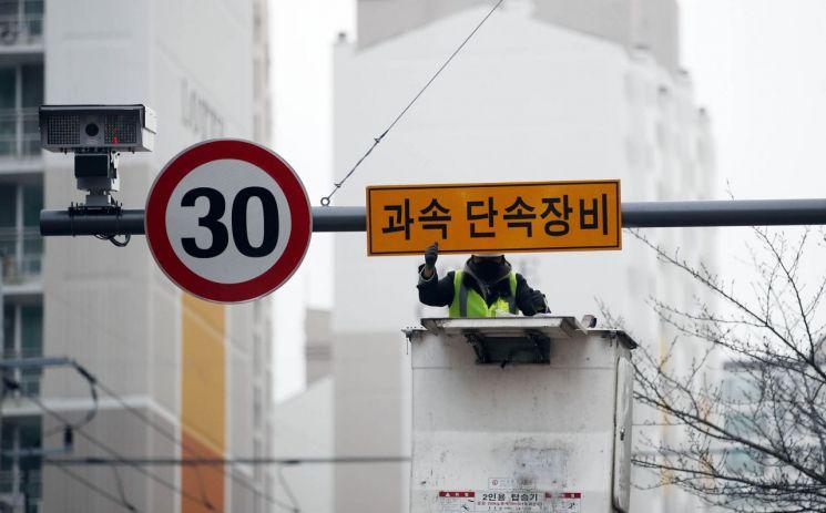 어린이 보호구역 과속단속 카메라 [이미지출처=연합뉴스]