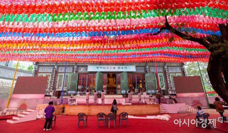 부처님 오신 날을 하루 앞둔 18일 서울 종로구 조계사에서 관계자들이 행사준비를 하고 있다./강진형 기자aymsdream@