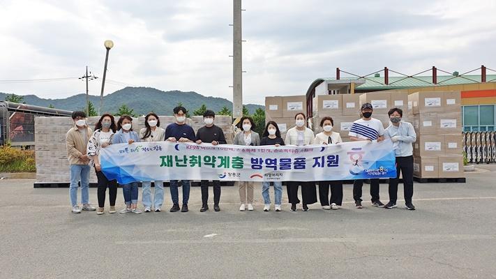 희망브리지 전국재해구호협회가 지난 장흥군에 코로나19 방역물품을 전달했다. (사진=장흥군 제공)