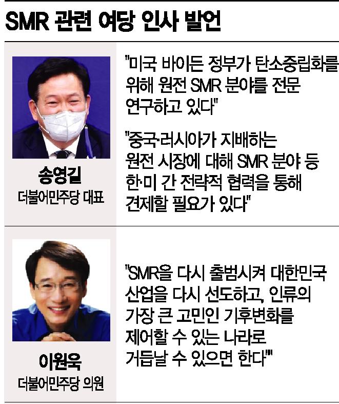 커지는 '文정부 탈원전' 궤도수정 목소리