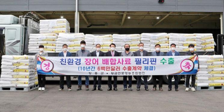 장흥군 '친환경 배합사료' 첫 수출로 힘찬 도약 예고