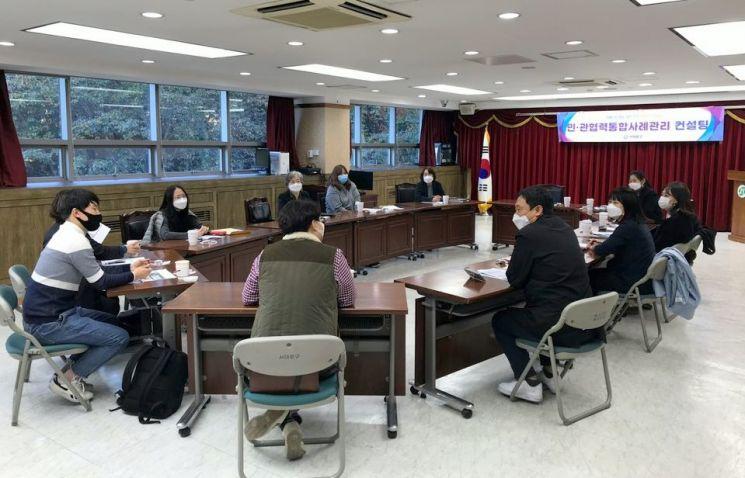 서대문구 '동 통합사례관리 활성화' 컨설팅 추진