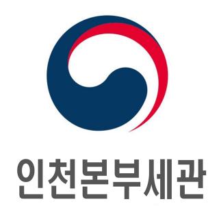 인천세관, 지난달 무역액 231억달러…전년 比 36.4%↑