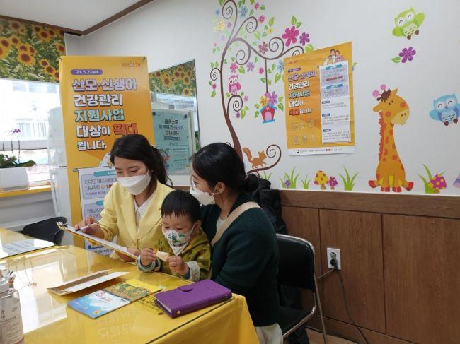 장성군 '산모·신생아 건강관리 서비스' 지원 대상 확대