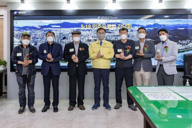 [포토]김선갑 광진구청장, 5·18 민주유공자 헌신·희생 감사 전해