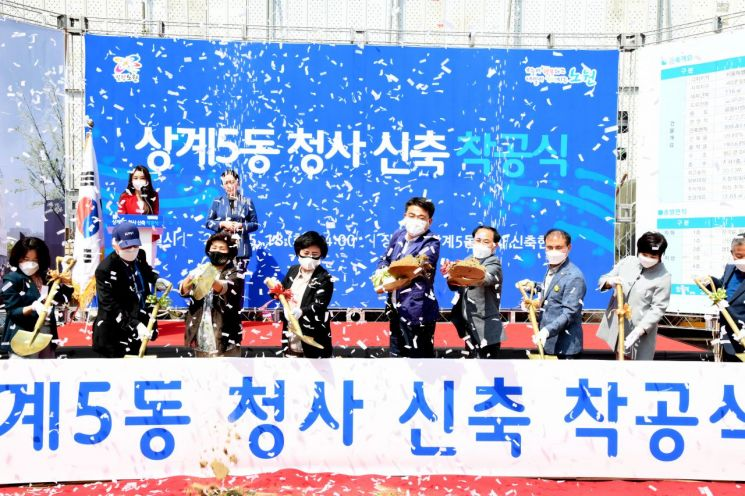 [포토] 오승록 노원구청장, 상계5동 주민센터 착공식 참석
