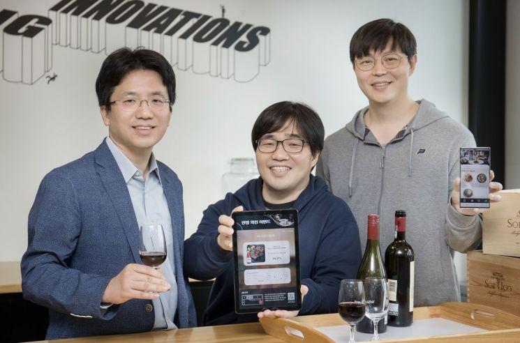 음식에 잘 어울리는 와인을 찾아주는 와인 추천 애플리케이션 '피노랩(Pinot Lab)'