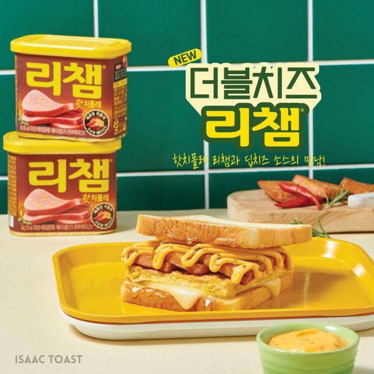 동원F&B, 이삭토스트와 '더블치즈 리챔' 출시