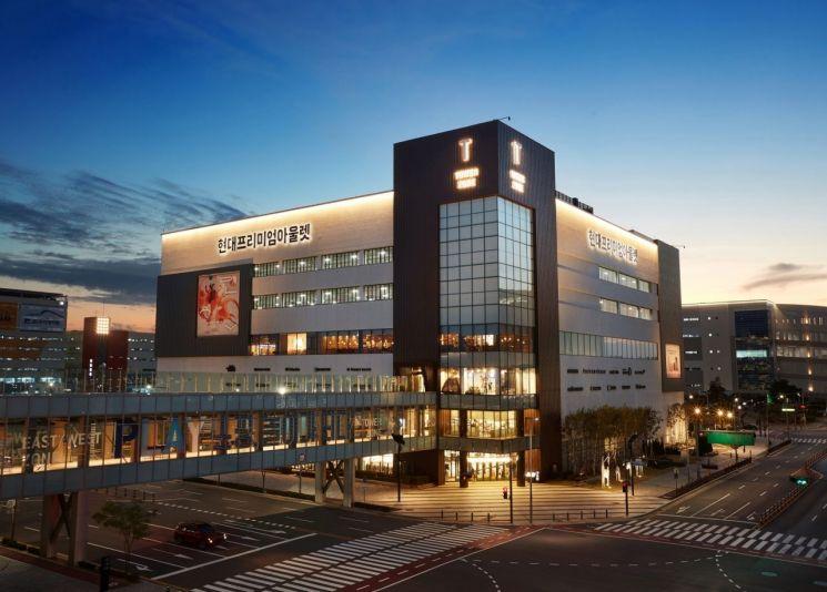 현대프리미엄아울렛 김포점 타워존(신관) 전경.