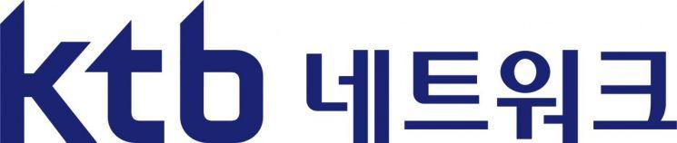 KTB네트워크, 바이오·소부장·게임 투자 펀드 청산…수익률 276%