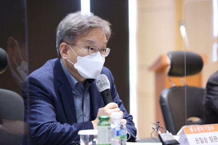 권칠승 중소벤처기업부 장관 [이미지출처=연합뉴스]