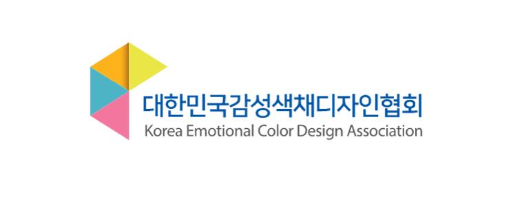 한국의 감성을 더한 심벌마크. ⓒ대한민국감성색채디자인협회