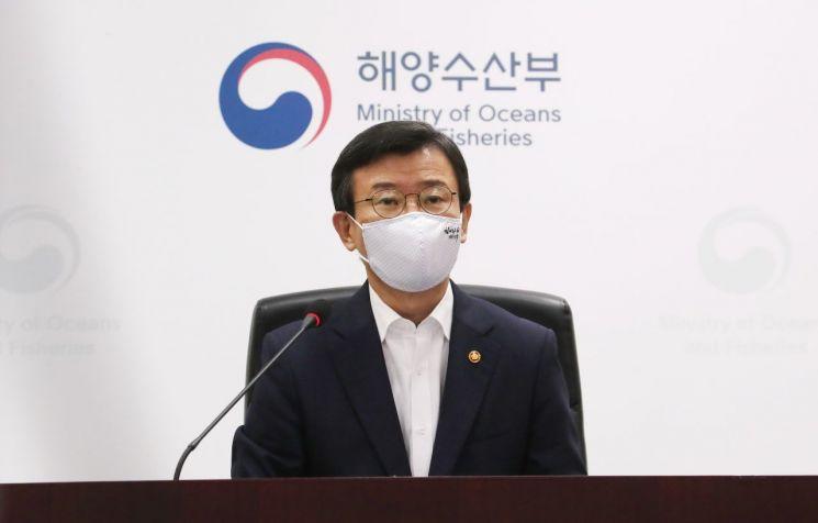 문성혁 해양수산부 장관(자료사진) [이미지출처=연합뉴스]