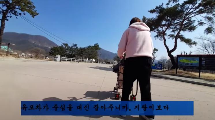 지수씨가 평소 이동할 때 사용하는 유모차. 사진='비틀이' 유튜브 채널 영상 캡처